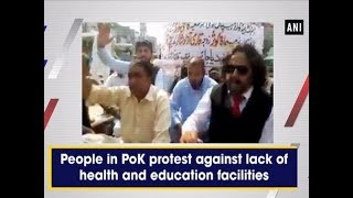 People in PoK protest against lack of health and education facilities - #ANI News