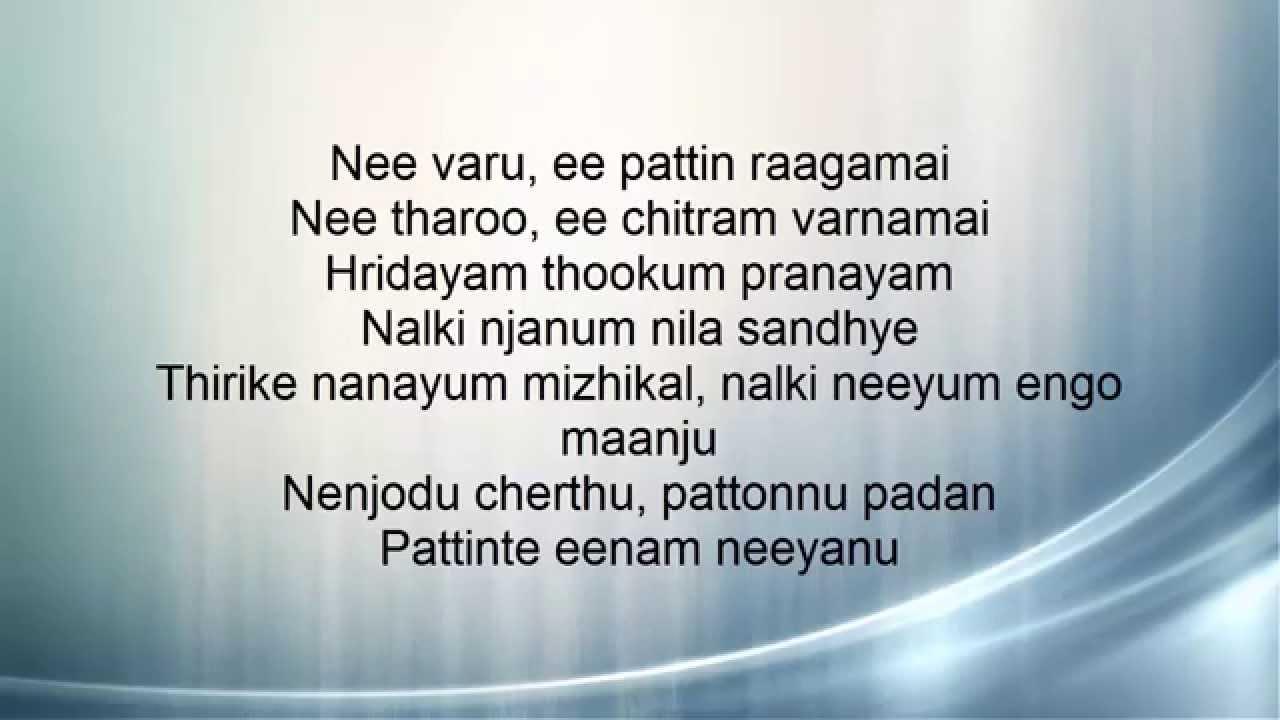 Yedalona nindi /nenjodu cherthu malayalam song /telugu version.