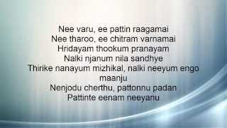 Nenjodu Cherthu Lyrics and Voice