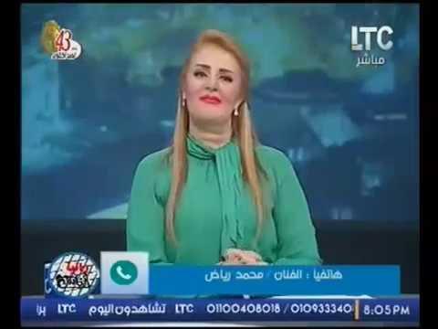 الاعلاميه رانيا محمود ياسين تمازح زوجها الفنان محمد رياض عالهواء كلمتك رسمي متقدرش تنكر Youtube