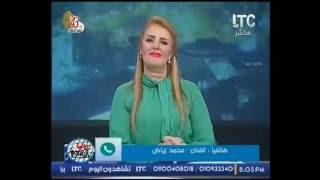 فيديو مزاح رانيا محمود ياسين يحرج زوجها محمد رياض على الهواء