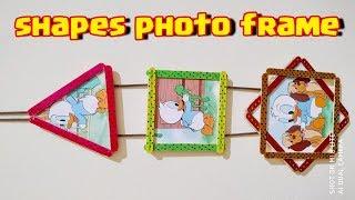 How to make Photo frame with Ice cream Sticks / photo frame / photo frame making at home / Diy