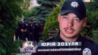 Начальником полиции Киева стал наркоман