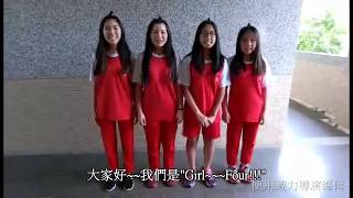 梓官國中47屆307畢業影片