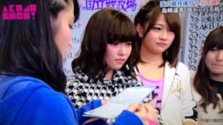 生放送のAKB48SHOWで20歳の誕生日を同期のメンバーとしのぶさんにお祝い...