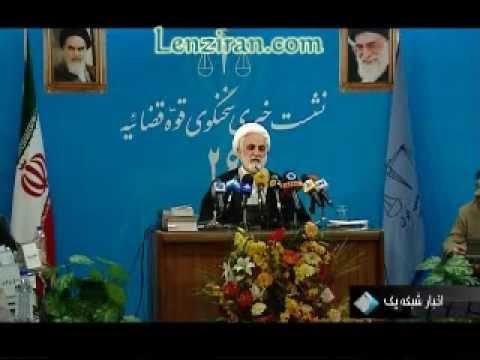 نشست خبری محسنی اژهای؛ از فساد اقتصادی تا بی.بی.سی