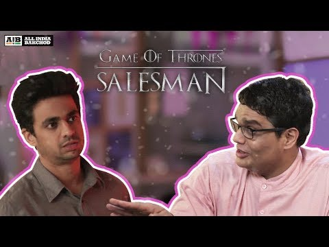 AIB : Game Of Thrones Salesman