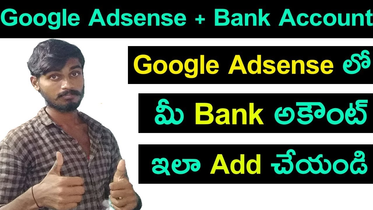 How to Add Bank Account in Adsense   how to link bank account to adsense/Youtube   in telugu