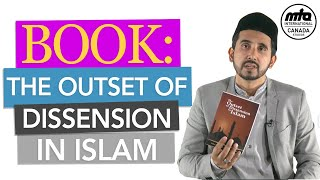 Anwarul Uloom | The Outset of Dissension in Islam