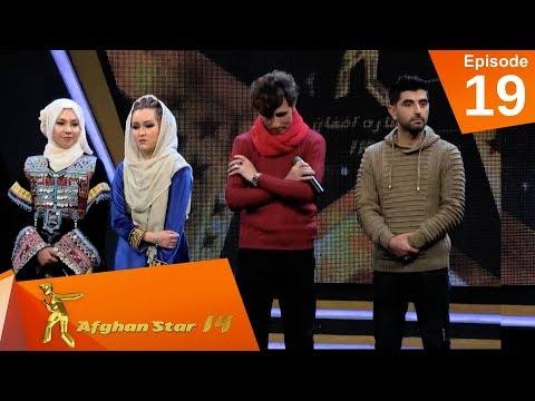 اعلان نتایج ۷ بهترین - فصل چهاردهم ستاره افغان / Top 7 Elimination - Afghan Star S14 - Episode 19