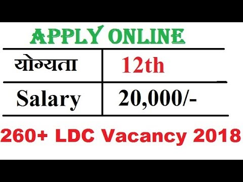 Government Jobs 2018 | Job | Latest Sarkari Job April 2018 - All India Govt Jobs