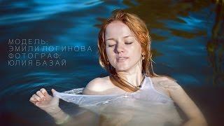Фотосессия на природе. Фотограф Юлия Базай. Пленэр в Переславле.