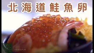 星野度假村Hoshino Resort 鮭魚卵飯  森林餐廳Forest Restaurant NININUPURI