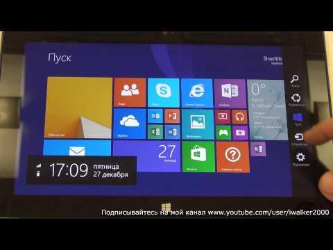 ГаджеТы: обзор Microsoft Surface RT, производительность, время работы, сравнение с Surface 2