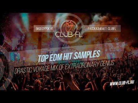 #1 TOP EDM HIT Samples - Drastic Voyage Mix Of Extraordinary Genius