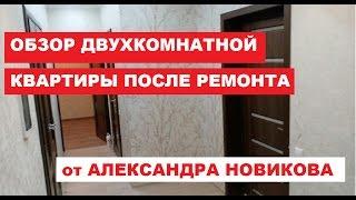 видео Ремонт квартир недорого в Москве от бригады мастеров