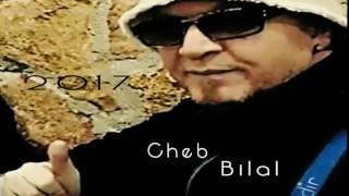 Cheb Bilal - Chouf Li Ydir Niya