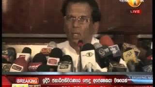 Maithreepala Sirisena speech 21-11-2014