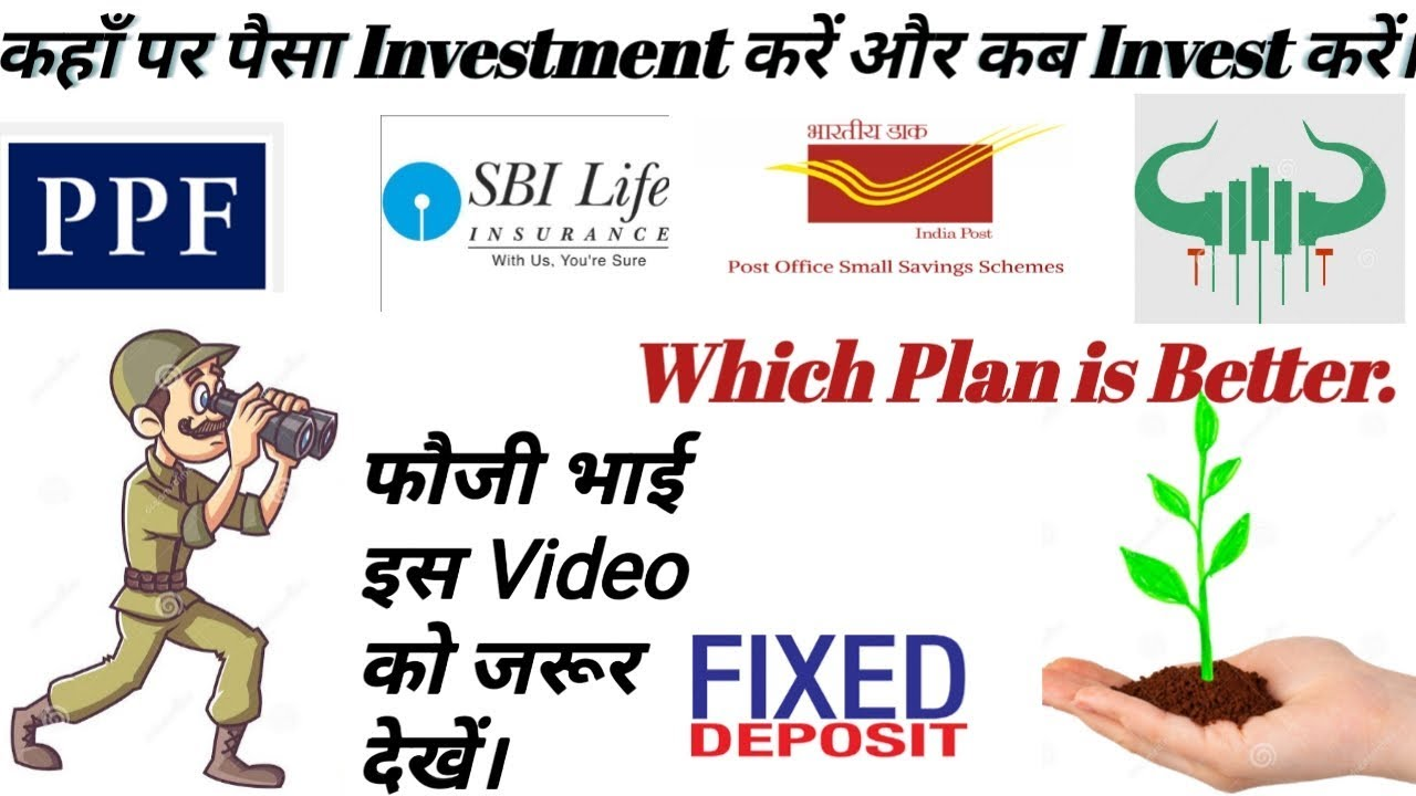 Ppf V S Pli V S Fd Rd V S Mutual Fund V S Life Insurance Which Is