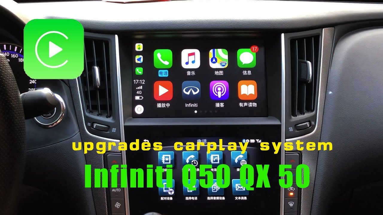 Infiniti Q50 QX50 upgrades carplay system