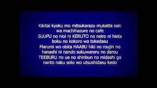 Akeboshi - 花火