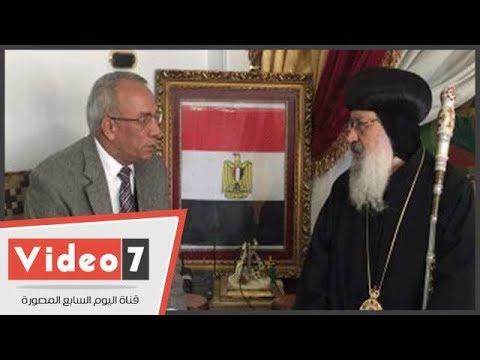 محافظ شمال سيناء يشيد بافتتاح الكاتدرائية والمسجد فى العاصمة الإدارية