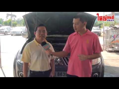 Mitsubishi PajeroSport ติด LPG+ดีเซล+น้ำ ใหญ่ยนต์จูนนิ่ง