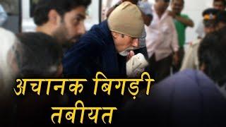 Amitabh Bachchan HEALTH Breaks Down Suddenly On Thugs Of Hindostan Set, Mumbai Doctors Fly To Check