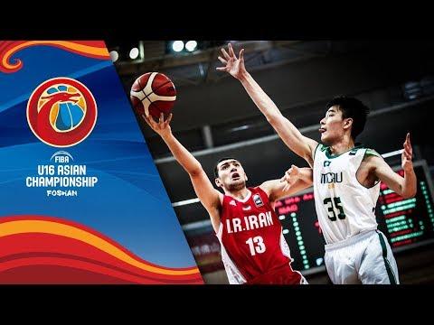 Macau v Iran - Full Game - FIBA U16 Asian Championship