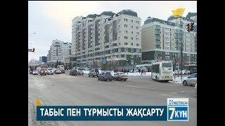 Нұрсұлтан Назарбаевтың айлықты көтеру туралы бастамасы жан-жақты қолдау тапты