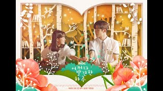[ROM]lirik/Ost Extra Ordinary You/Sondia (손디아) – 한 번도 하지 못한 이야기 (The Story That Has Never Been Told)