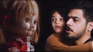 فيلم الدمية The Doll | اول فلم رعب عراقي سينمائي | يوميات واحد عراقي