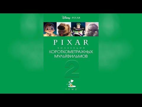 Beliebte Videos – Pixar und Animated film