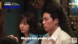 TVN Search WWW Kdrama behind the scenes making Ep 1 2 Jang Ki Yong Im Soo Jung