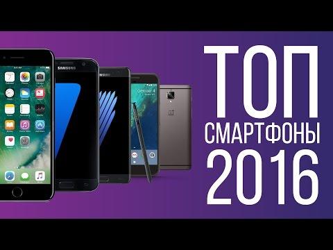 китайский смартфон до 10000 рублей 2016 с хорошей цены