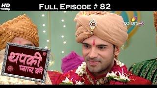 Thapki Pyar Ki - 27th August 2015 - थपकी प्यार की - Full Episode (HD)
