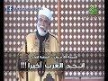 الجمعة 09  جــوان 2017 - الخطبة الأولى :  اتــحـد  العرب  أخيراً !!!