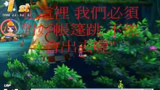 小飛俠密道隱藏版and公開版