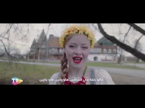 RUSSIA YA HAW MP3 JAYIN TÉLÉCHARGER