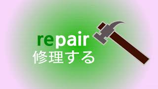 Learn Japanese vocabulary with songs (33/40)   English to Japanese, Japanese to English