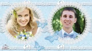 Бесплатный Проект  ProShow Producer -  Свадьба в голубом цвете- Wedding in blue