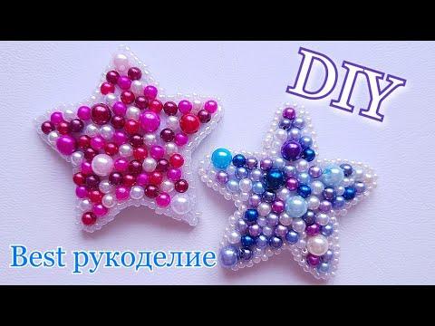 "Заколка ""Звезда"" с бусинками. Тренд 2019 МК / DIY hair clip"