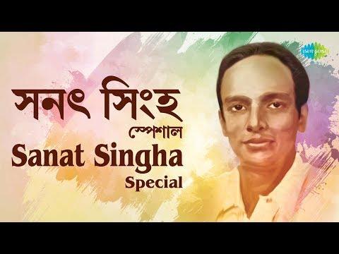 Weekend Classics Radio Show | Sanat Singha Special | সনৎ সিংহ স্পেশাল | Kichhu Galpo,Kichhu Gaan