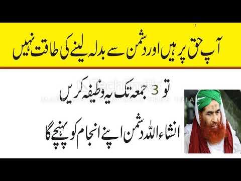 khwab mein apni ya kisi ki shadi dekhne ki tabeer//wedding dream meaning in urdu hindi from YouTube · Duration:  11 minutes 46 seconds
