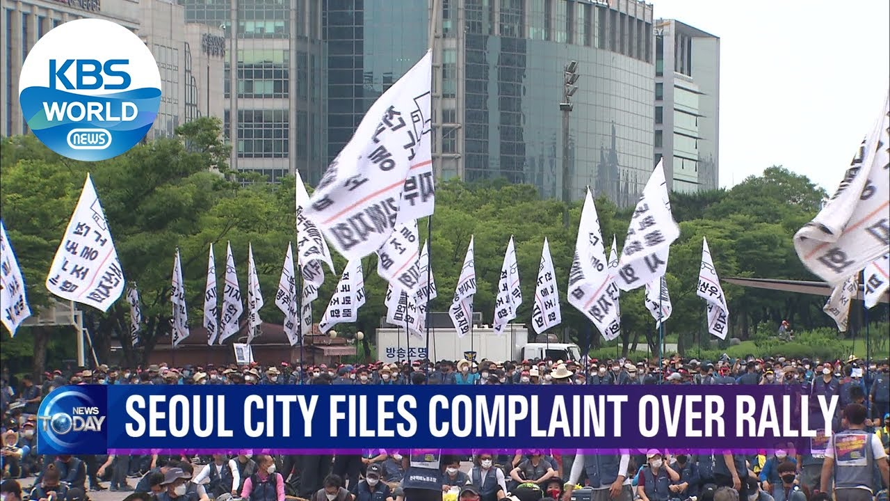 Seoul city files complaint over rally (News Today) l KBS WORLD TV 210617