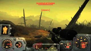 Fallout 4 за пределами игры, максимальная радиация