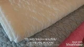 피그먼트/자연염색/천연염색/패드겸이불