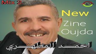 احمد المطهري zine oujda bzaf mix 2 Ahmed el matahri