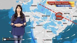 9 अगस्त मौसम पूर्वानुमान: मुंबई, पुणे, मध्य प्रदेश, छत्तीसगढ़ में बारिश