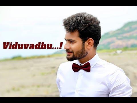VIDUVADHU - OFFICIAL- ENOSH KUMAR - Latest Telugu Christian songs - 2017 - 2018